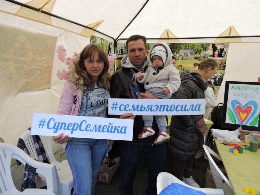 """Московский фестиваль для многодетных семей """"Большая семья"""""""